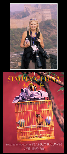 Simply China by Nancy Brown